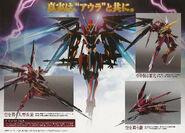 Robot spirits Enryugo package back