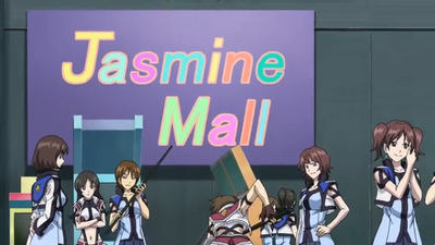 Jasmine Mall