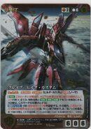 Glaive Hilda destroyer mode card
