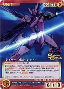 Razor card 3