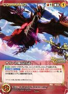 Red Galleon-Class Dragon card.