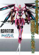 Enryugo Figure Cover