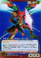Theodra Michael Mode destroyer mode card 2