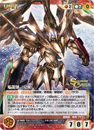 Enryugo Space-time mode card