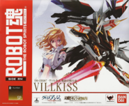 Robot spirits EM-CBX007 Villkiss package(front)
