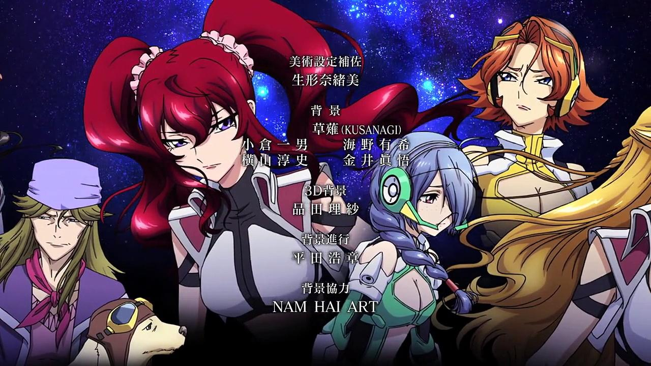 2014 Cross Ange - Tenshi to Ryū no Rondo ED1