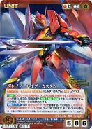 Glaive Hilda destroyer mode card 2