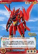 Glaive Hilda destroyer mode card 3