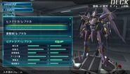 Ragna-mail customized gameplay scene in Cross Ange TR.