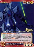 Arquebus Salia destroyer mode card 2
