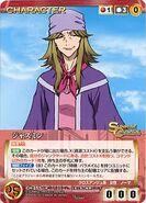 Jasmine card