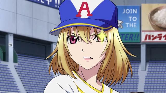 File:Cross Ange 16 Baseball Player Ange.png