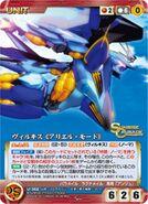 Villkiss Ariel Mode card