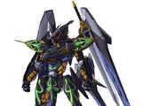 EM-CBX004 Theodra