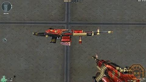 Cross Fire China M249 Minimi SPW-Royal Gold!