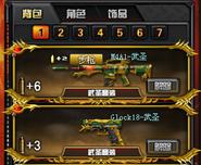 ChinaAprilPreview