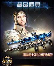 AI Ticket Promotion