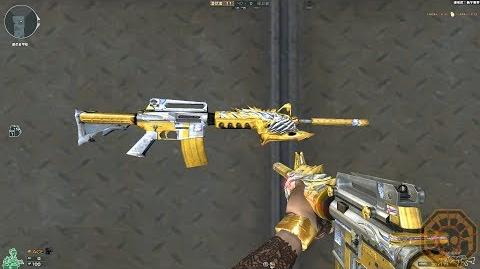 Cross Fire China M4A1-S Beast Imperial Gold!