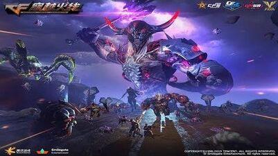 -CF News- Void Rift (AI Challenge Mode) CrossFire China - GAMEMASSACRE