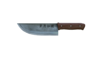 KITCHEN KNIFE RD1