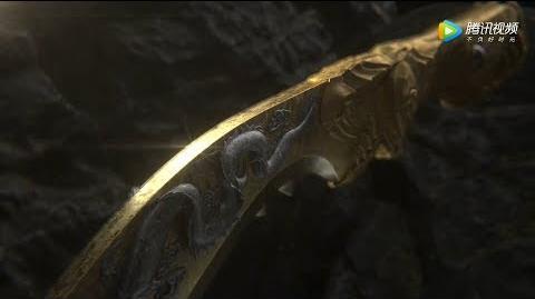CrossFire China - Kukri-Beast Noble Gold (Kukri-Victorious)