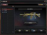 M4A1-S Guan Yu Noble Gold Ingame Screenshot