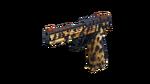 PMR-30 Leopard (2)