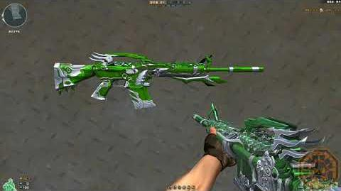 Cross Fire China M4A1-S Guan Yu Spirit Green !