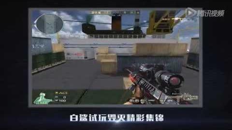 Barrett M82a1-Born Beast Review