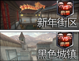CFChina Dec