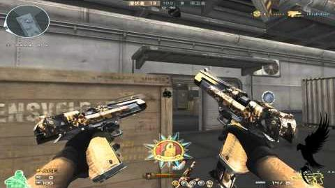 Chinese CrossFire Dual Desert Eagle Rusty Gold Skull Review!