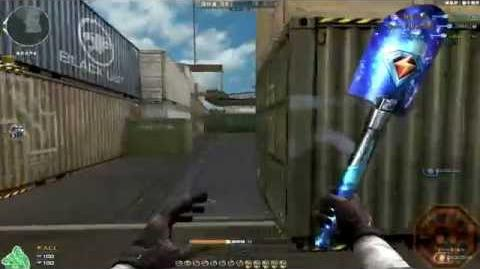 Cross Fire China Shovel-Blue Diamond GamePlay!