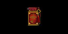 Grenade HongBao