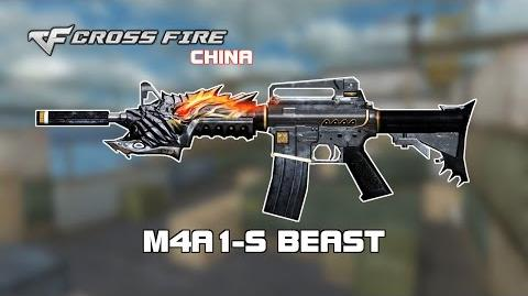 CF China M4A1-S Beast showcase by svanced