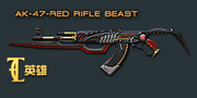 Red Rifle Beast