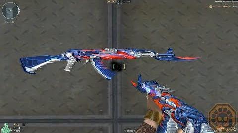 【CF】 CrossFire Russia AK47-Knife Iron Beast Transform Skin (АК47 Снежный барс Камуфляж Transform)