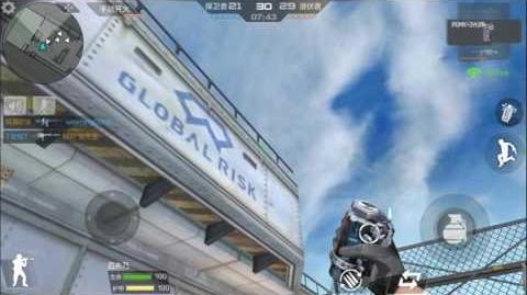 Cross Fire Mobile China Flashbang-Predator (VVIP)!