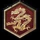 RoyalDragon