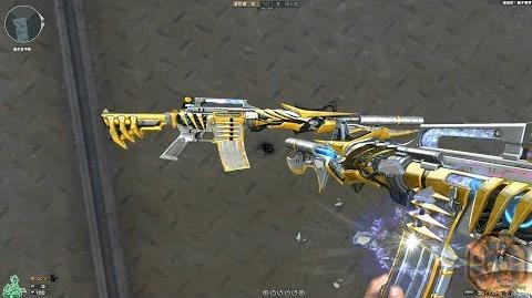 【CF】 Cross Fire China M4A1-S Prism Beast Imperial Gold (炫金千变) Beta !
