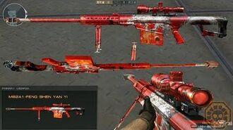 CrossFire China Barrett M82A1-Feng Shen Yan Yi (M82A1-封神演义) CF News