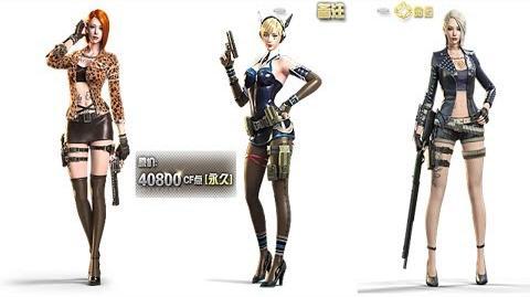 【CF】 Cross Fire China Crusherz Girl Crush (艾玛) VVIP Beta!