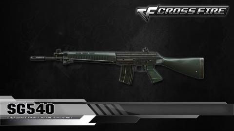 CrossFire Vietnam SG540 ☆