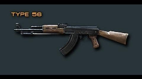 Cross Fire Korea -- Type 56 -Review-!
