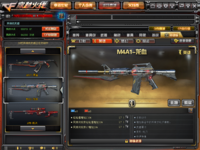 M4A1-Red Knfe Beast