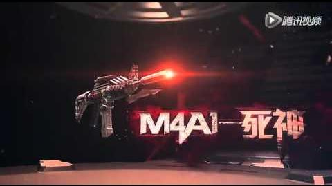CrossFire China M4A1-S Predator GC Promo