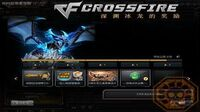 CrossFire China Rewards of Ice Wall of Abyss (Zombie Mode) CF News