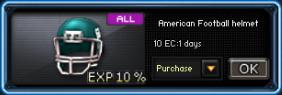 File:American Football Helmet Icon.png