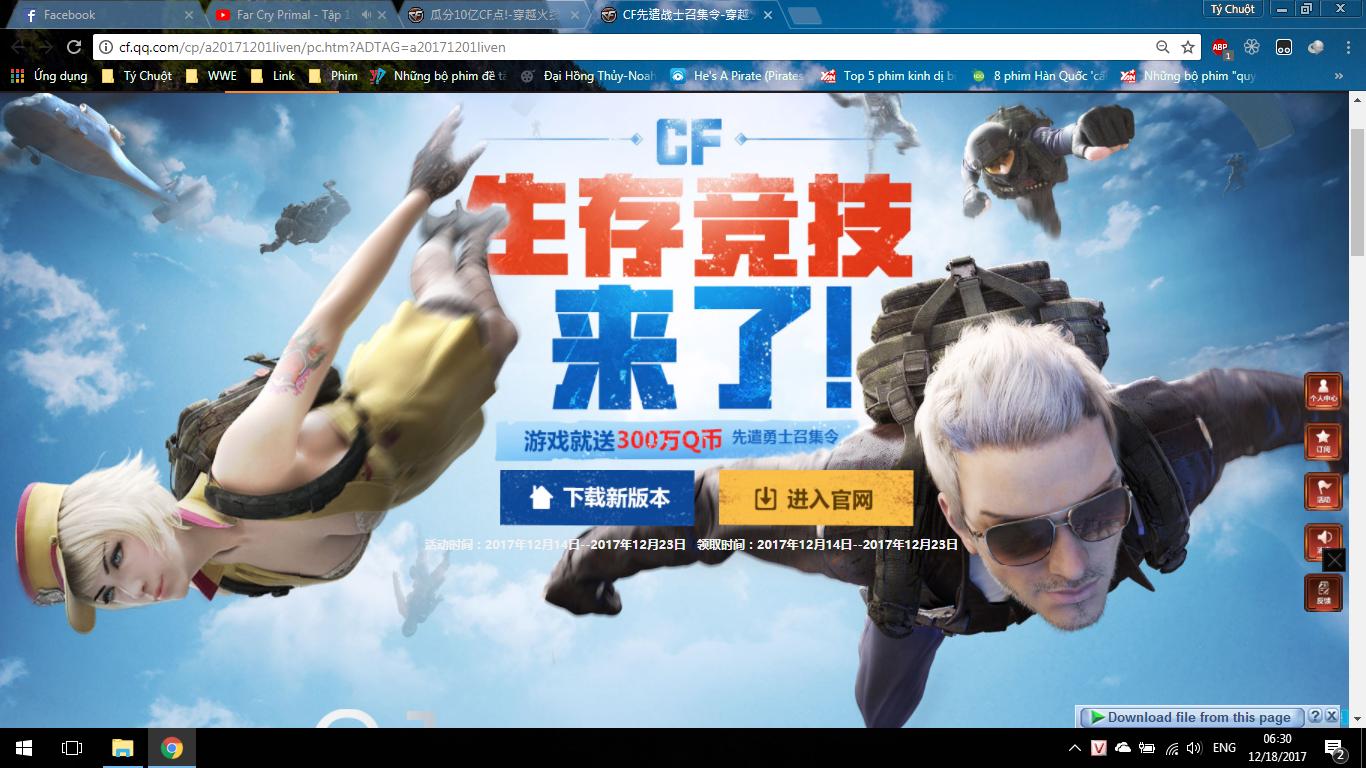 User blog:Tý Chuột 2807/CrossFire China - January 2018
