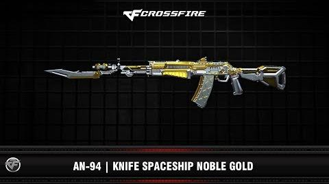 CF AN-94 Knife Spaceship Noble Gold (Upgrade)