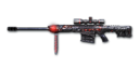 Sniper BarrettM82A1-BornBeast Piece